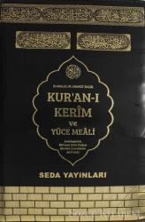 Kur'an-ı Kerim ve Yüce Meali (Hafız Boy, Fermuarlı - Kod: 078)