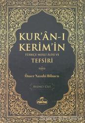 Kur'an-ı Kerim'in Türkçe Meali Alisi ve Tefsiri 5.Cilt