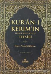 Kur'an-ı Kerim'in Türkçe Meali Alisi ve Tefsiri 7