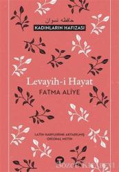 Levayih-i Hayat