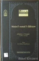 Meanil-esmail-ilahiyye (Afifüddin et-Tilimsani)