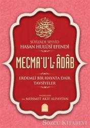 Mecma'u'l-Adab