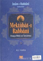 Mektubatı Rabbani Arapça Metin ve Tercümesi 1. Cilt