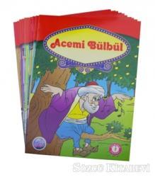Nasrettin Hoca Fıkraları Seti Küçük Boy 1. ve 2. Sınıflar İçin (10 Kitap Takım)