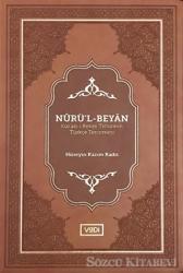 Nurü'l-Beyan