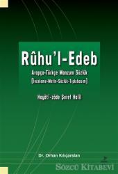Ruhu'l-Edeb / Arapça-Türkçe Manzum Sözlük