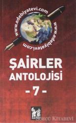 Şairler Antolojisi - 7