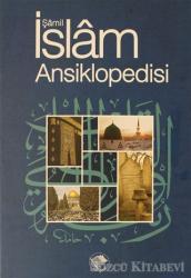 Şamil İslam Ansiklopedisi 1. Cilt