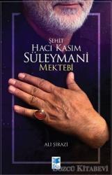 Şehit Hacı Kasım Süleymani Mektebi