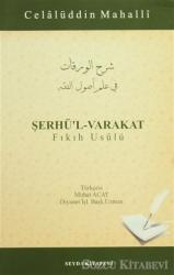 Şerhü'l - Varakat