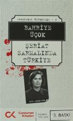 Şeriat Sarmalında Türkiye Demokrasi Kitaplığı - 2