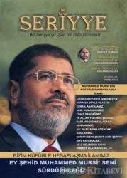 Seriyye İlim Fikir Kültür ve Sanat Dergisi Sayı:7 Temmuz 2019