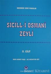 Sicill-i Osmani Zeyli Cilt: 2