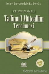 Ta'limü'l Müteallim Tercümesi