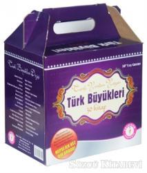 Tarihi Yeniden Yazan Türk Büyükleri Seti (30 Kitap Takım)