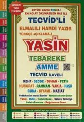 Tecvid'li Yasin Satır Altı Türkçe Okunuş ve Meali (Rahle Boy, Firhistli)