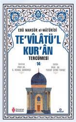 Te'vilatül Kur'an Tercümesi 14. Cilt