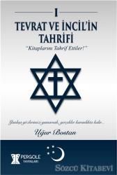 Tevrat ve İncil'in Tahrifi