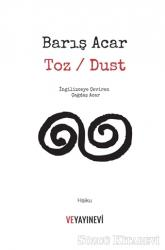 Toz / Dust