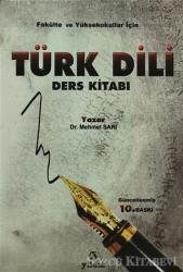 Türk Dili Ders Kitabı