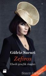 Zefiros