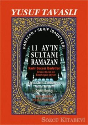 11 Ayın Sultanı Ramazan (2. Hamur) (D36)