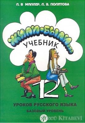 12 Derste Rusça (2 Kitap Takım)
