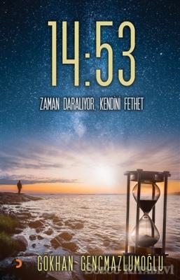 Gökhan Gençmazlumoğlu - 14:53   Sözcü Kitabevi
