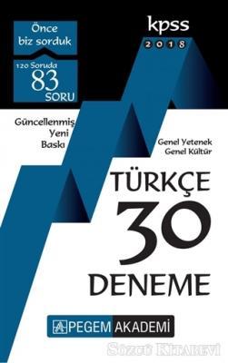 2018 KPSS Genel Yetenek Genel Kültür Türkçe 30 Deneme