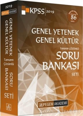 Kolektif - 2019 KPSS Genel Yetenek Genel Kültür Tamamı Çözümlü Soru Bankası Seti (5 Kitap Takım) | Sözcü Kitabevi