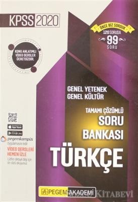 2020 KPSS Genel Yetenek Genel Kültür Tamamı Çözümlü Soru Bankası  -Türkçe