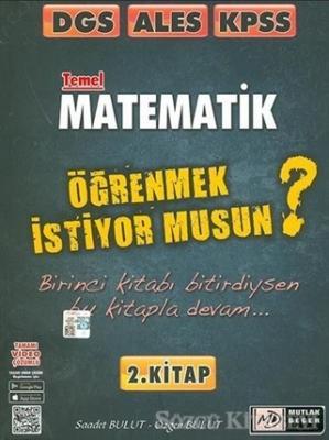 2021 DGS ALES KPSS Matematik Öğrenmek İstiyor Musun ? 2. Kitap