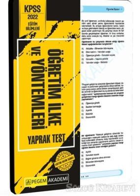 2022 KPSS Eğitim Bilimleri Öğretim İlke ve Yöntemleri Yaprak Test