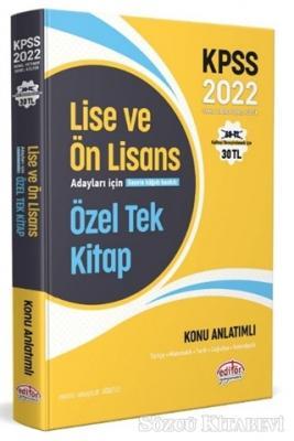 2022 KPSS Lise ve Ön Lisans Adayları İçin Özel Tek Kitap Konu Anlatımlı