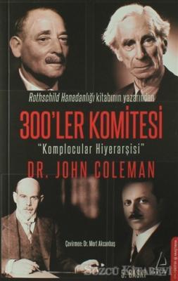 300'ler Komitesi