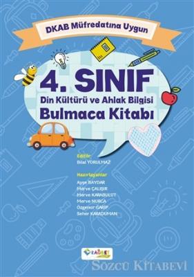 4. Sınıf Din Kültürü ve Ahlak Bilgisi Bulmaca Kitabı
