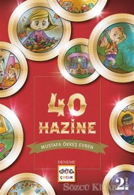 40 Hazine