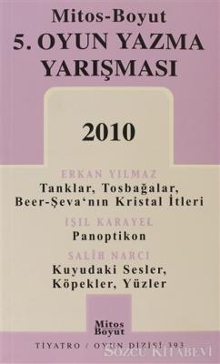 5. Oyun Yazma Yarışma 2010