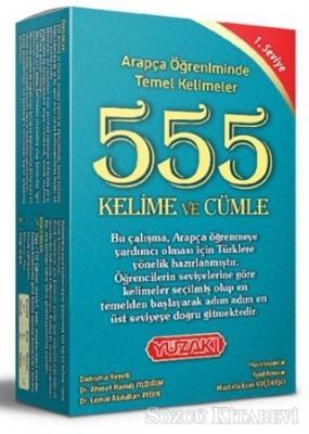 555 Kelime ve Cümle (Arapça)