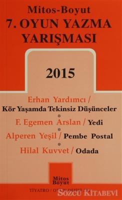 7. Oyun Yazma Yarışması 2015