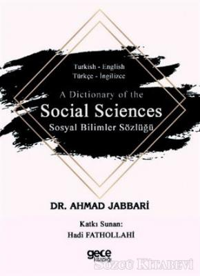 A Dictionary of the Social Sciences