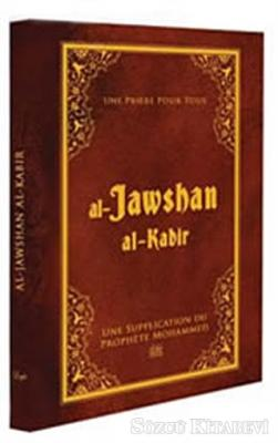 Al-Jawshan Al- Kabir