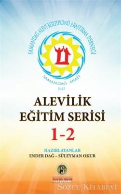 Alevilik Eğitim Serisi 1-2