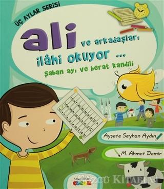 Ayşete Seyhan Aydın - Ali ve Arkadaşları İlahi Okuyor | Sözcü Kitabevi