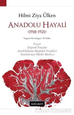 Anadolu Hayali