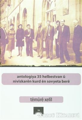 Antologiya 35 Helbestvan U Niviskaren Kurd En Sovyeta Bere