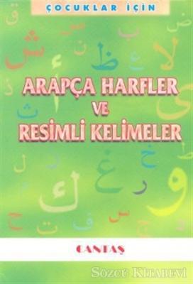 Arapça Harfler ve Resimli Kelimeler