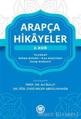 Arapça Hikayeler (2. Kur)