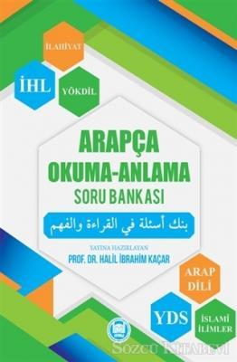 Arapça Okuma-Anlama Soru Bankası