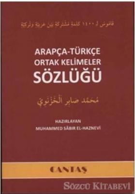 Arapça-Türkçe Ortak Kelimeler Sözlüğü
